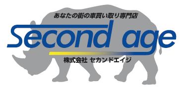 福島市車買取専門店セカンドエイジロゴ