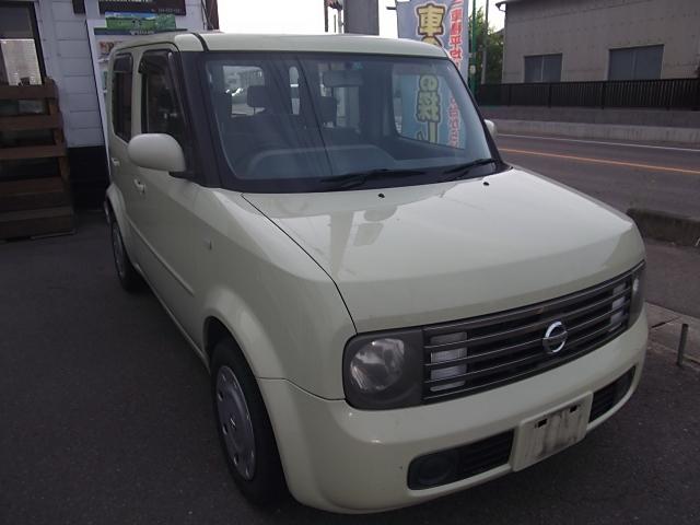 福島市 車 売る